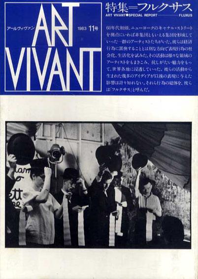 写真3-2(1983.11号)